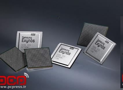 پردازنده جدید سامسونگ