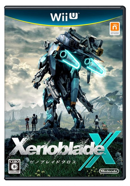 Xenoblade-Chronicles-X-JP-Box-Art-Reveal
