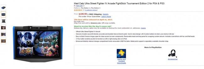 تاریخ انتشار Ultra Street Fighter IV