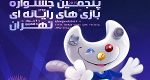 POSTER_900