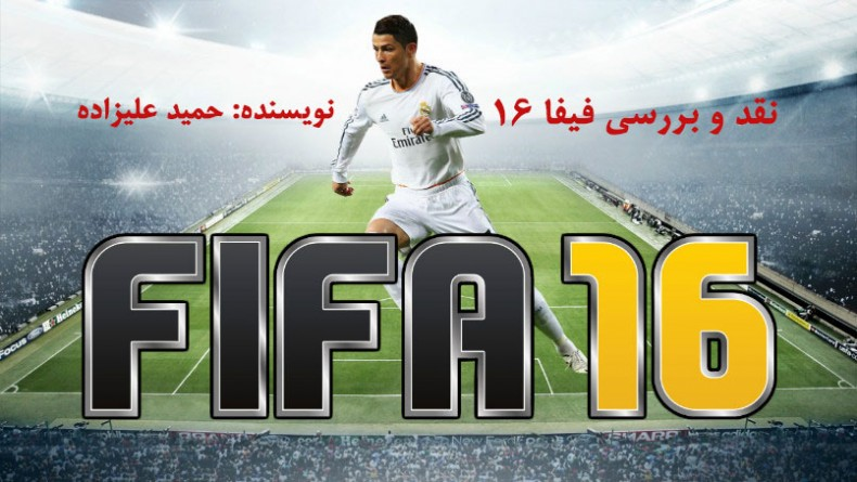 FIFA-16-review-790x445.jpg