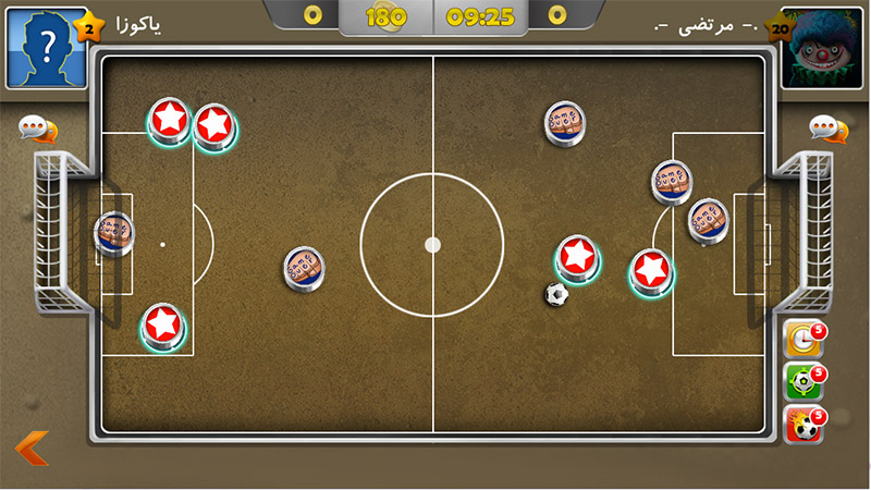 shootball-(3)