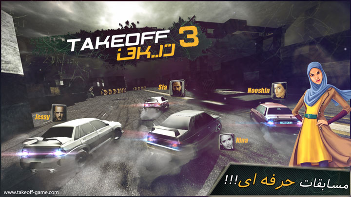 takeoff3-screenshot-3.jpg