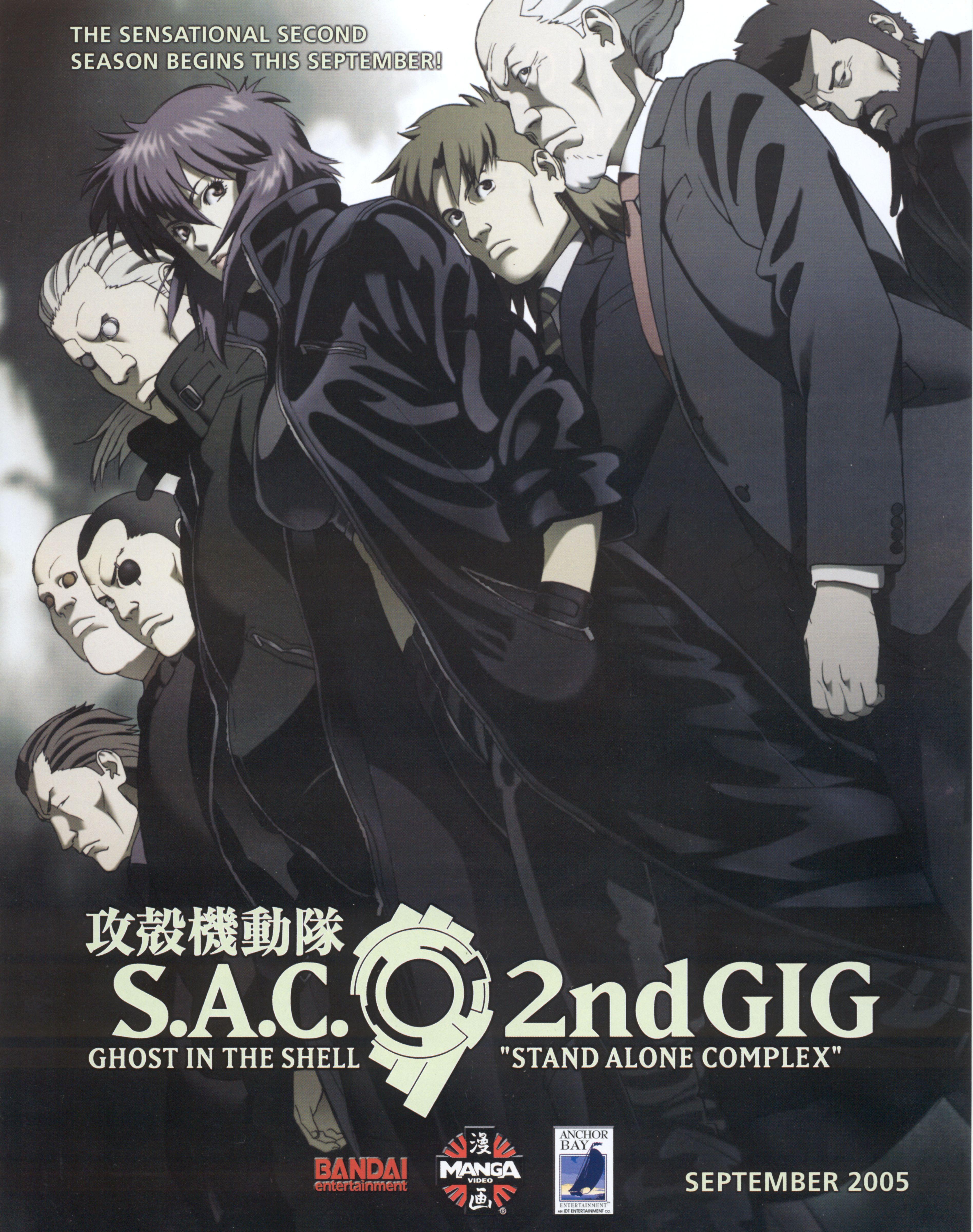 masamune-shirow-ghost-in-the-shell-anime-manga-filme-cinema-dionisio-arte-6