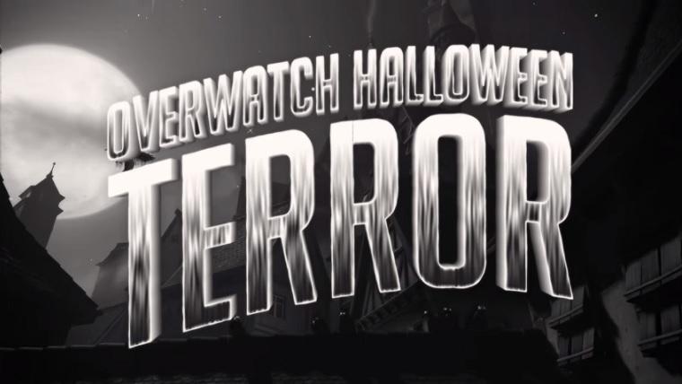 ترس هالووین