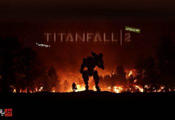 نقد و بررسی ویدیویی بازی Titanfall 2