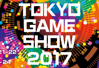 TGS 2017 | لاین آپ بازی های کونامی در همایش بازی توکیو