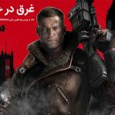 بازی Wolfenstein 2: The New Colossus