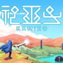 نقد بازی Kamika