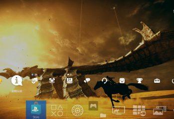 تم جدید فروشگاه ژاپنی پلی استیشن بازی Shadow of the Colossus