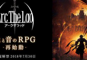 بازی Arc the Lad برای گوشی های موبایل 8 مرداد عرضه می شود