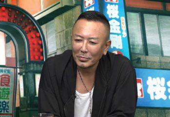 «استودیو یاکوزا» Toshihiro Nagoshi