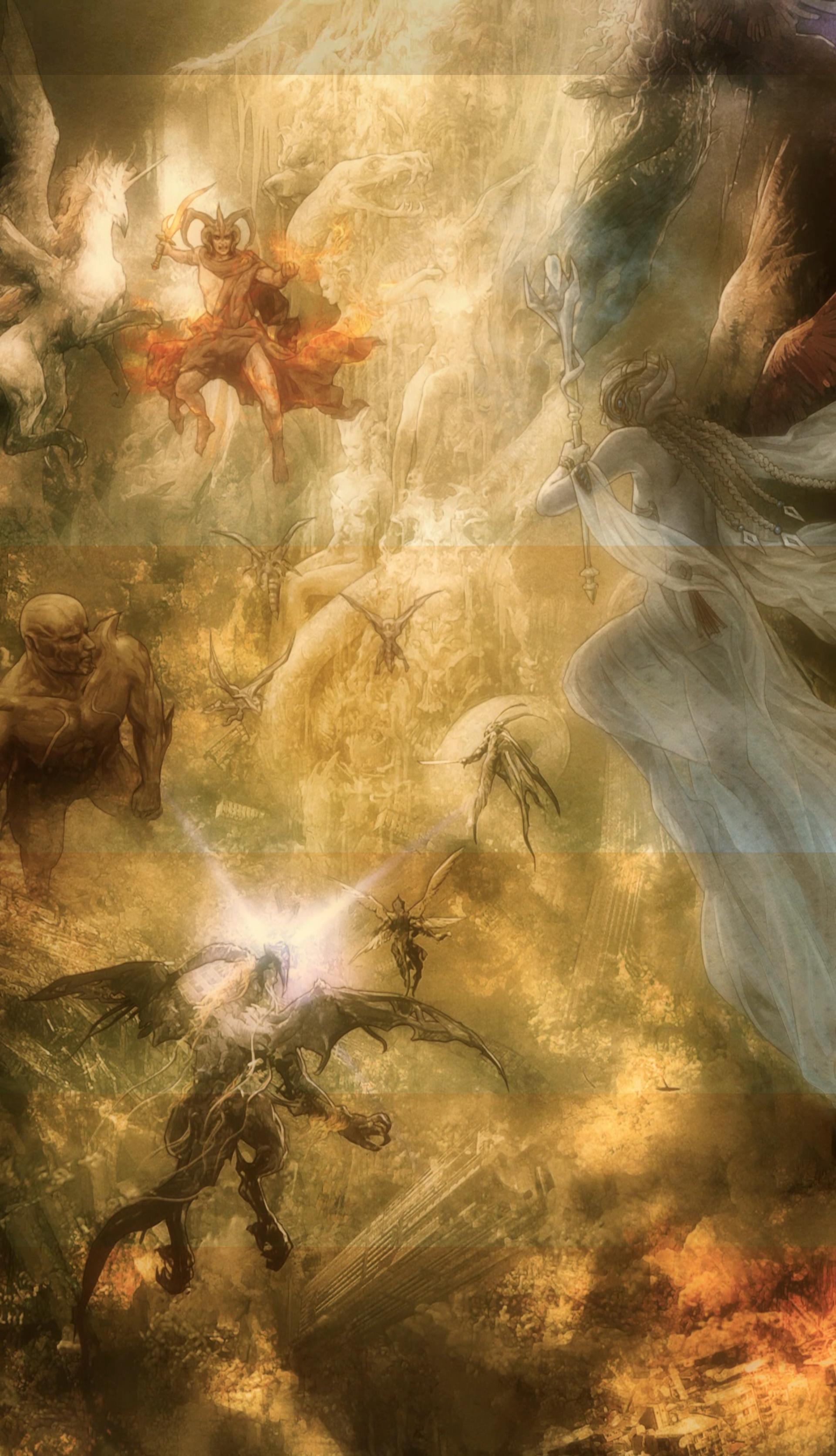 نبرد آسمانیان