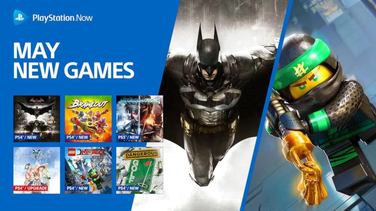 Batman: Arkham Knight و Metal Gear Rising به جمع بازیهای سرویس PlayStation Now پیوستند