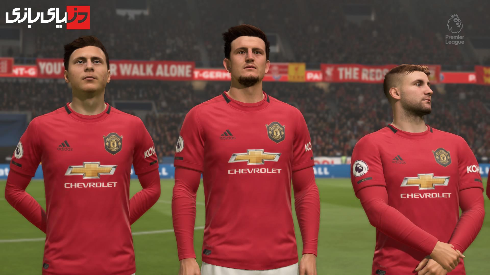 تریلر بازی فیفا 2020