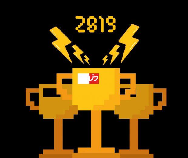 بهترین های سینمایی سال 2019 به انتخاب دنیای بازی