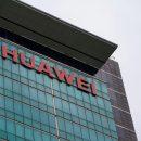 هوآوی در جایگاه دوم بازار گوشیهای سال 2019