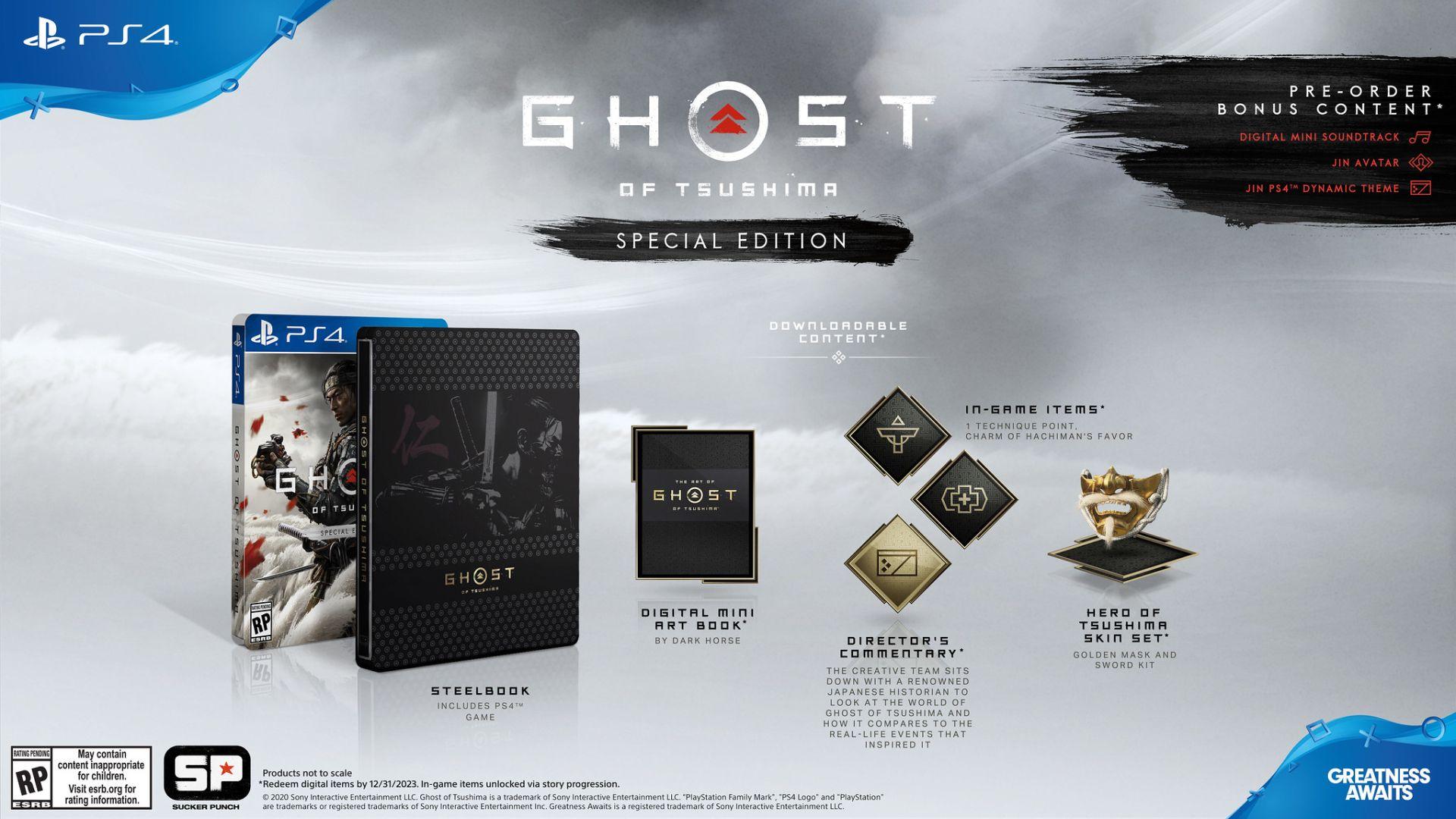نسخه Special Edition بازی Ghost of Tsushima