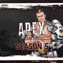 فصل-پنجم-بازی-apex-legends