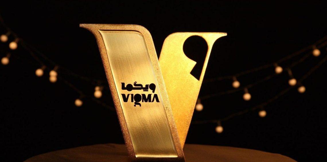 بازی-های-برتر-رویداد-ویگما