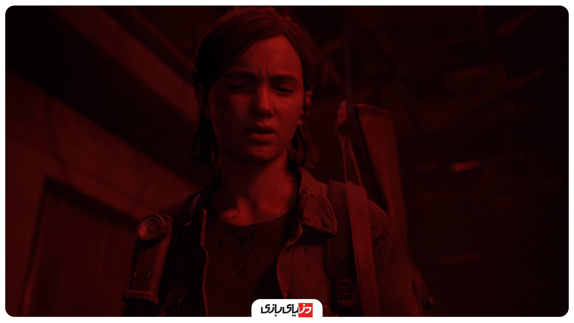 گیم پلی بازی The Last of Us Part 2