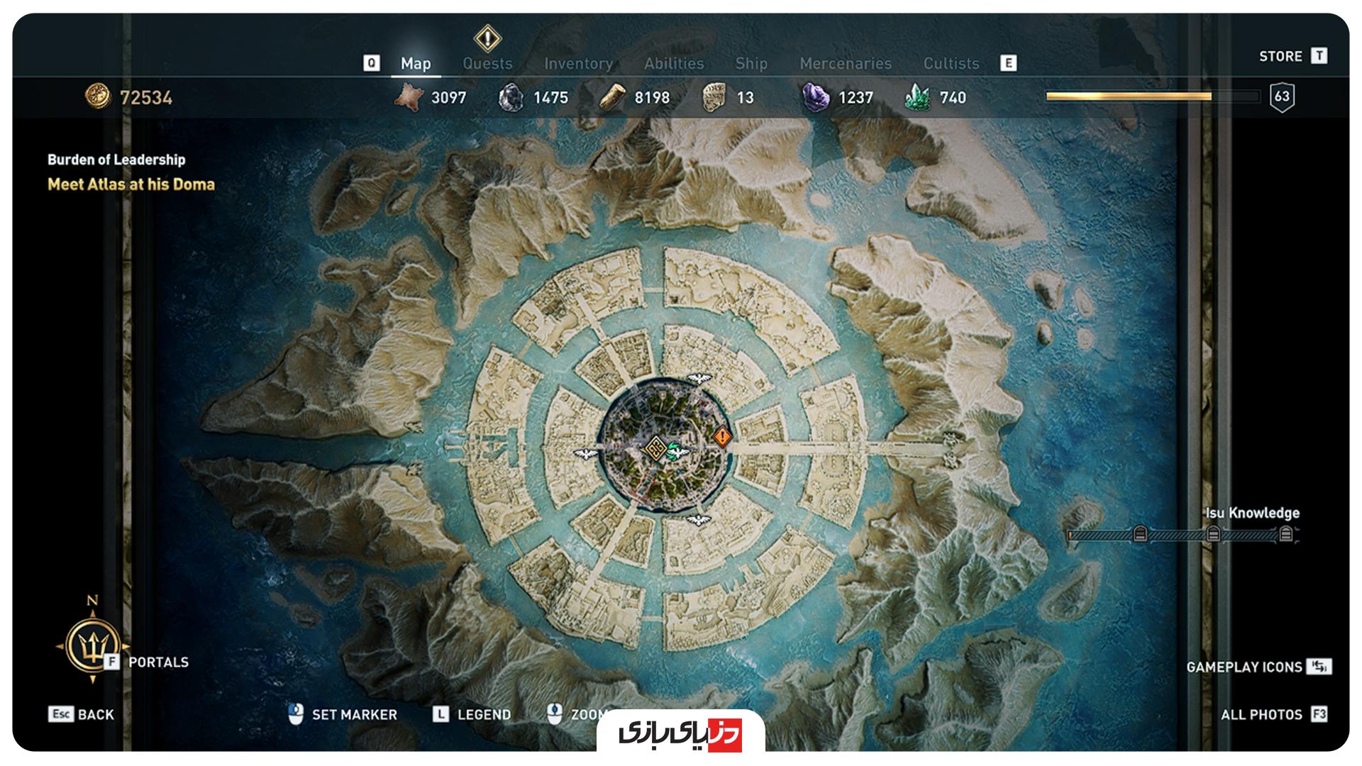دیالسی the Fate of Atlantis