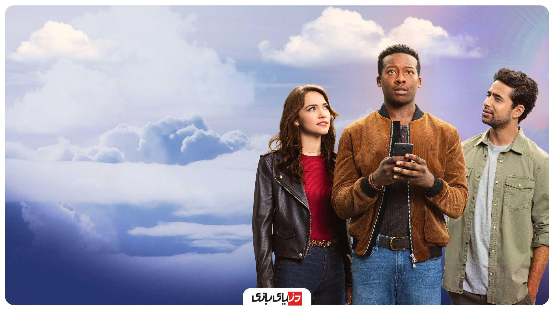 چه سریالهایی در سال 2020 کنسل شدند - دانلود سریال - دانلود سریال God Friended Me