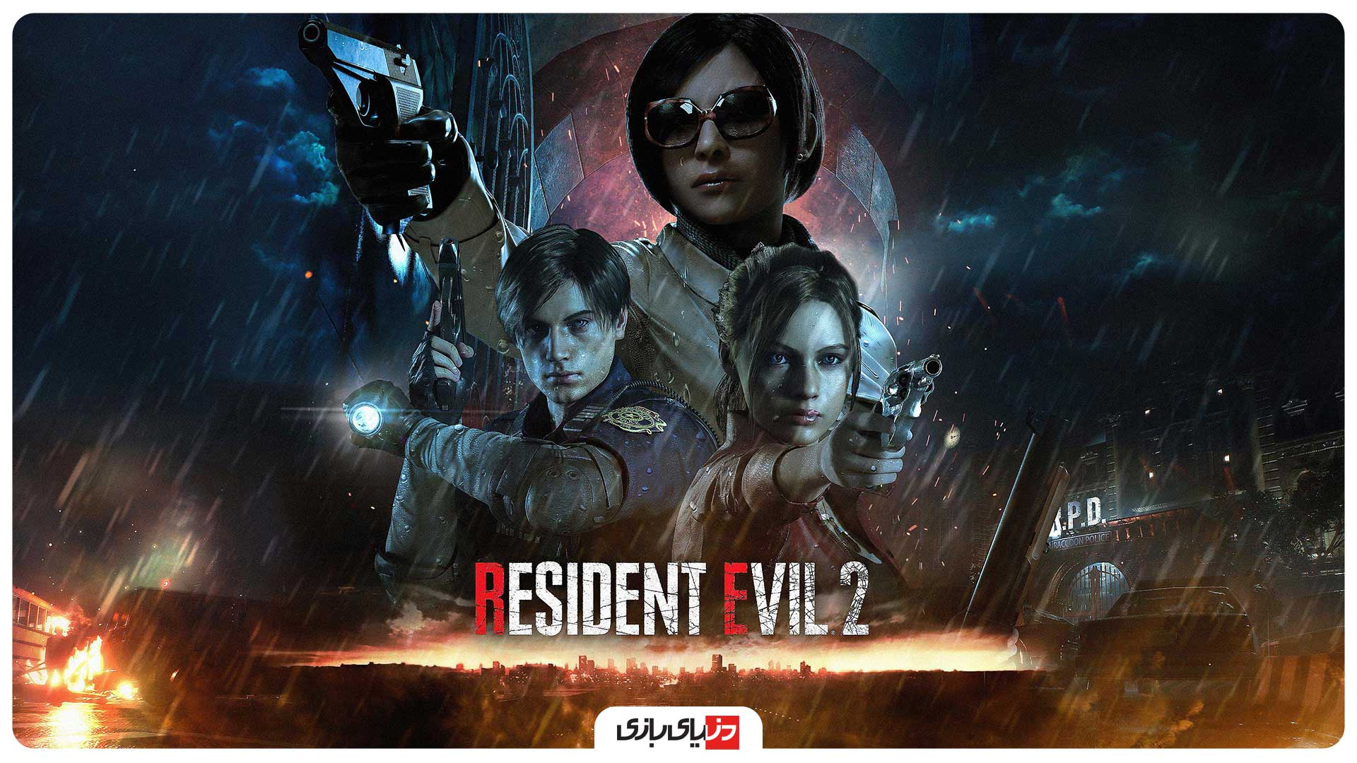 دانلود بازی PS4