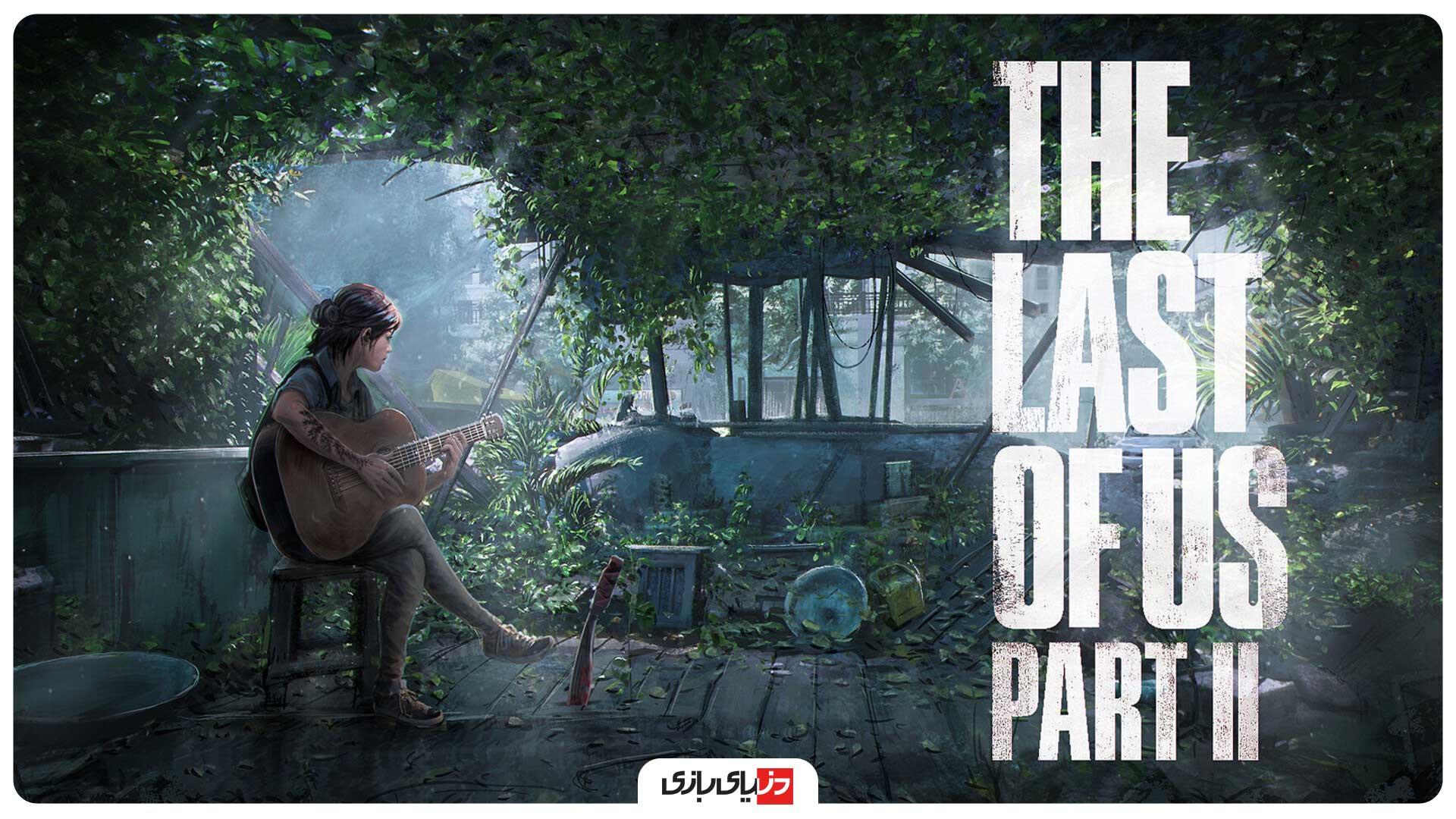 دانلود بازی PS4 - بهترین انحصاری PS4 - بهترین بازی نسل هشت PS4 - دانلود بازی The Last of Us 2 - تریلر بازی The Last of Us 2