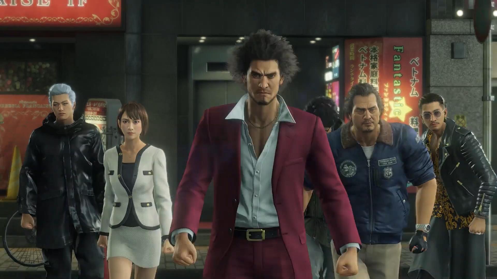 مجموعه Yakuza