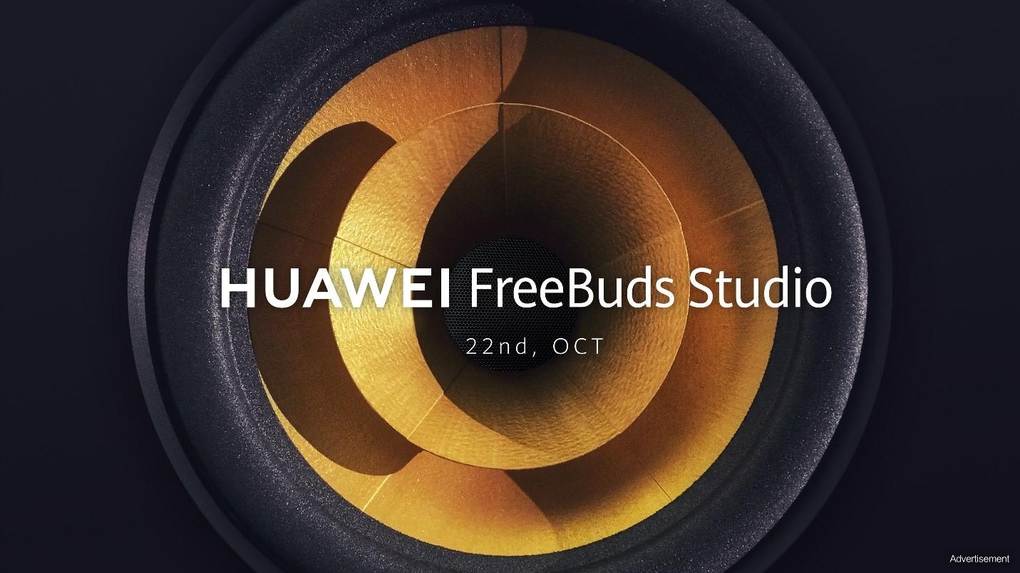 هدفون FreeBuds Studio