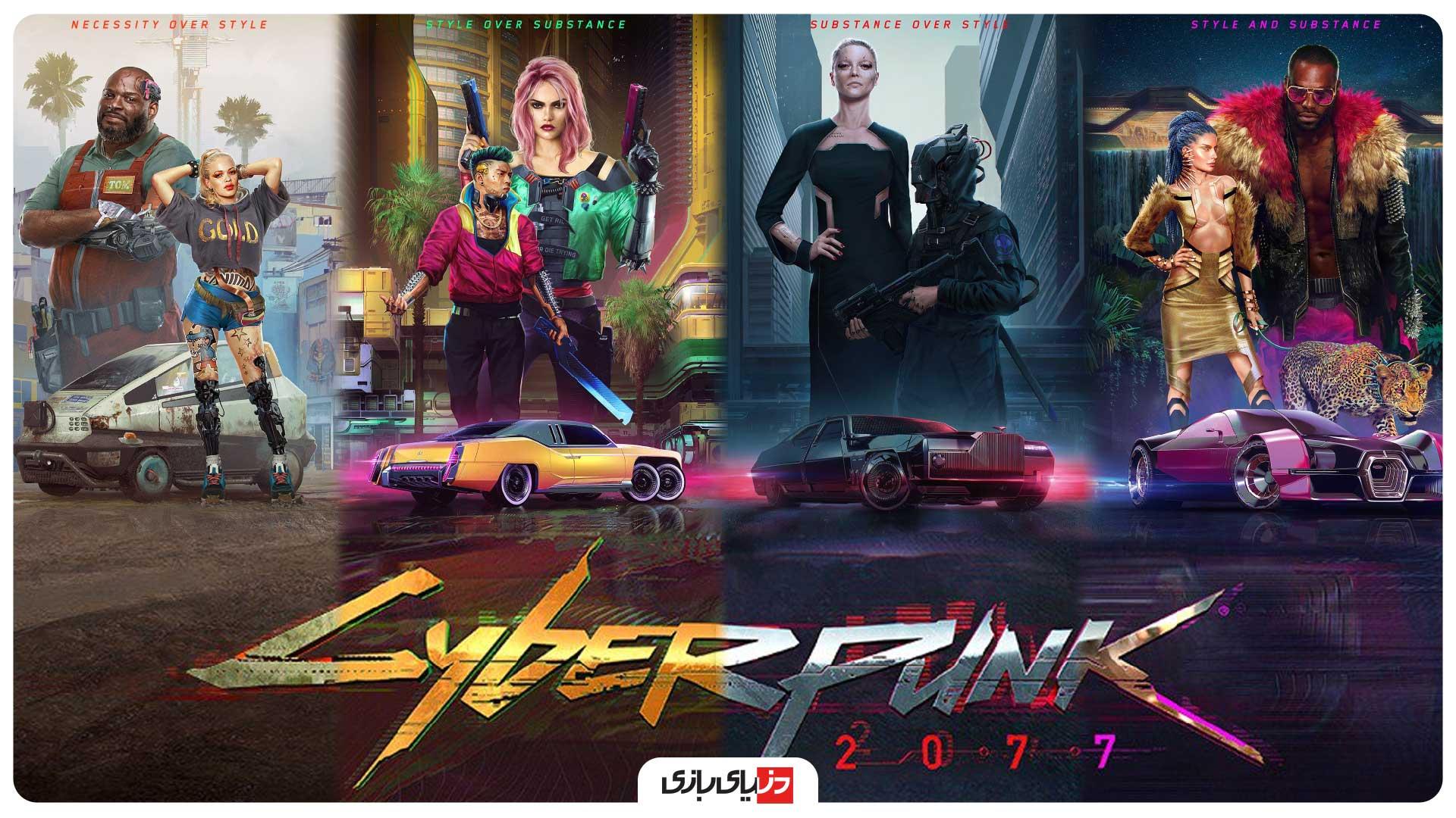 تریلر بازی سایبرپانک 2077