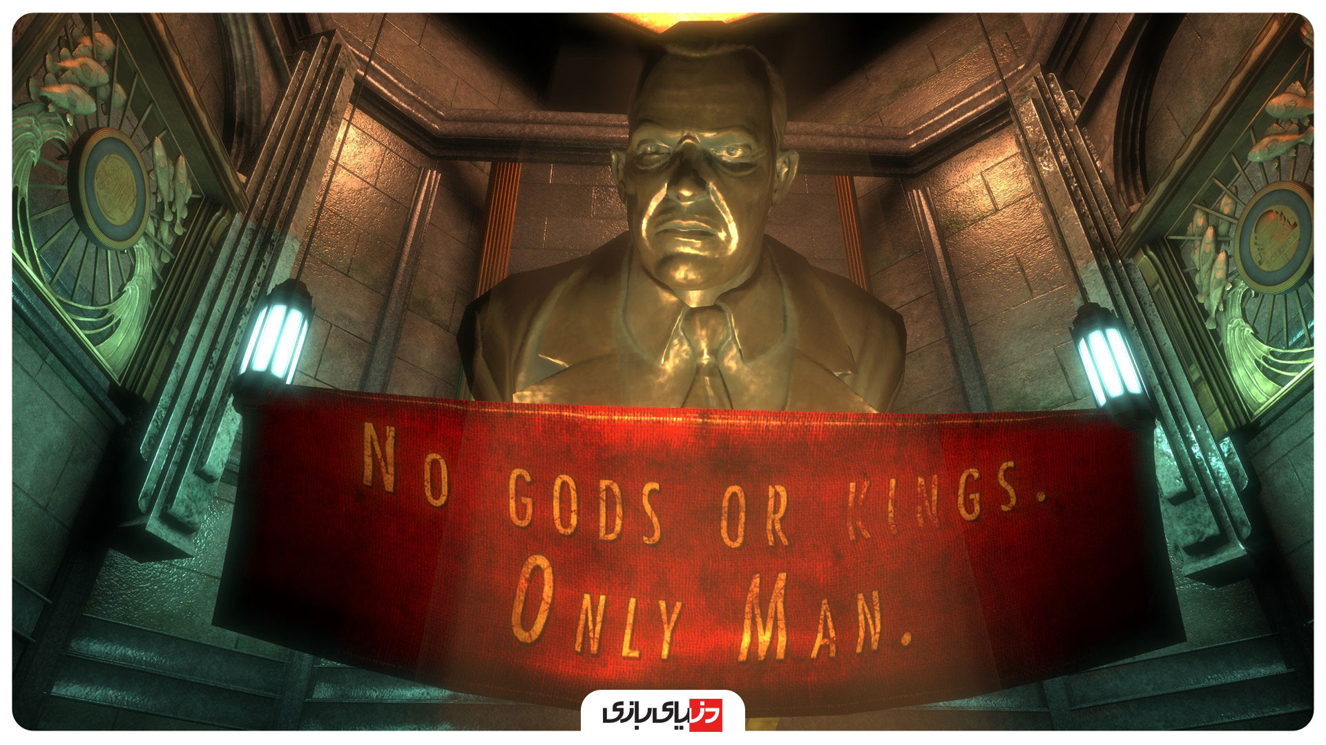 اسکرین شات بازی Bioshock