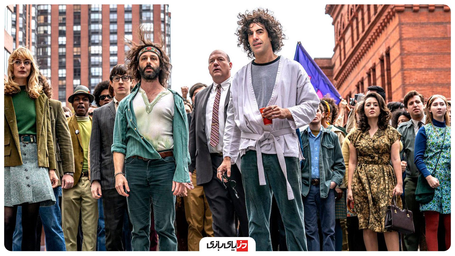 فیلم The Trial of Chicago 7