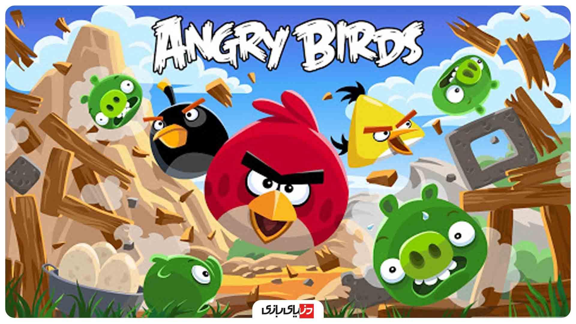 بازی پرندگان خشمگین بردز - انگری بردز (دسامبر 2009)