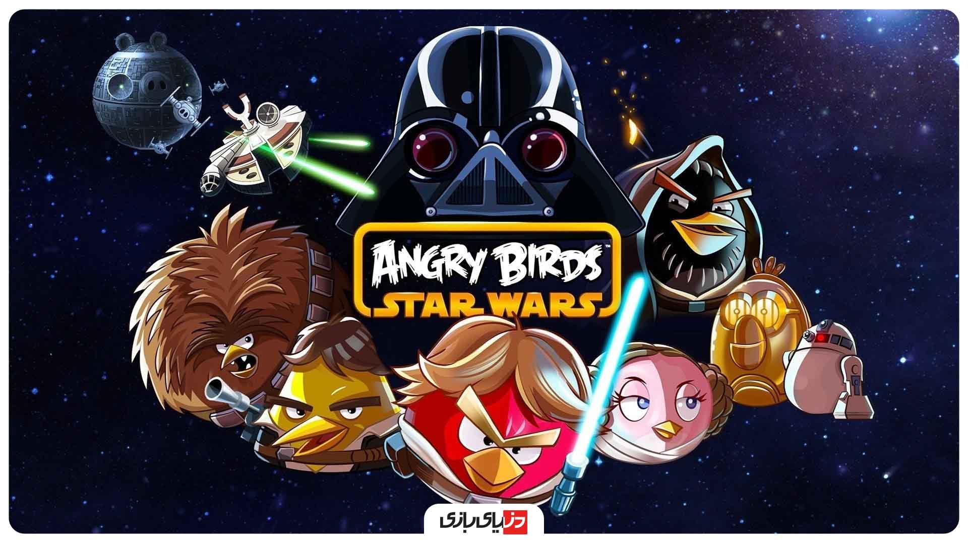 بازی های انگری بردز - انگری بردز جنگ ستارگان (نوامبر 2012)