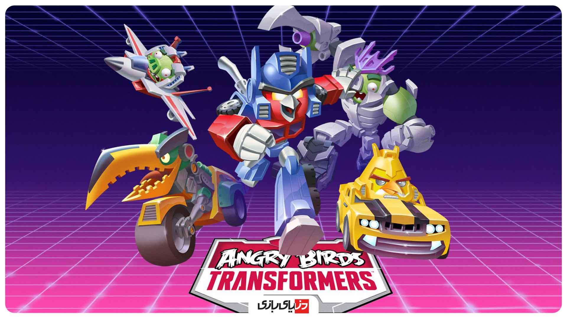 بازی Angry Birds - انگری بردز تبدیل شوندگان (اکتبر 2014)