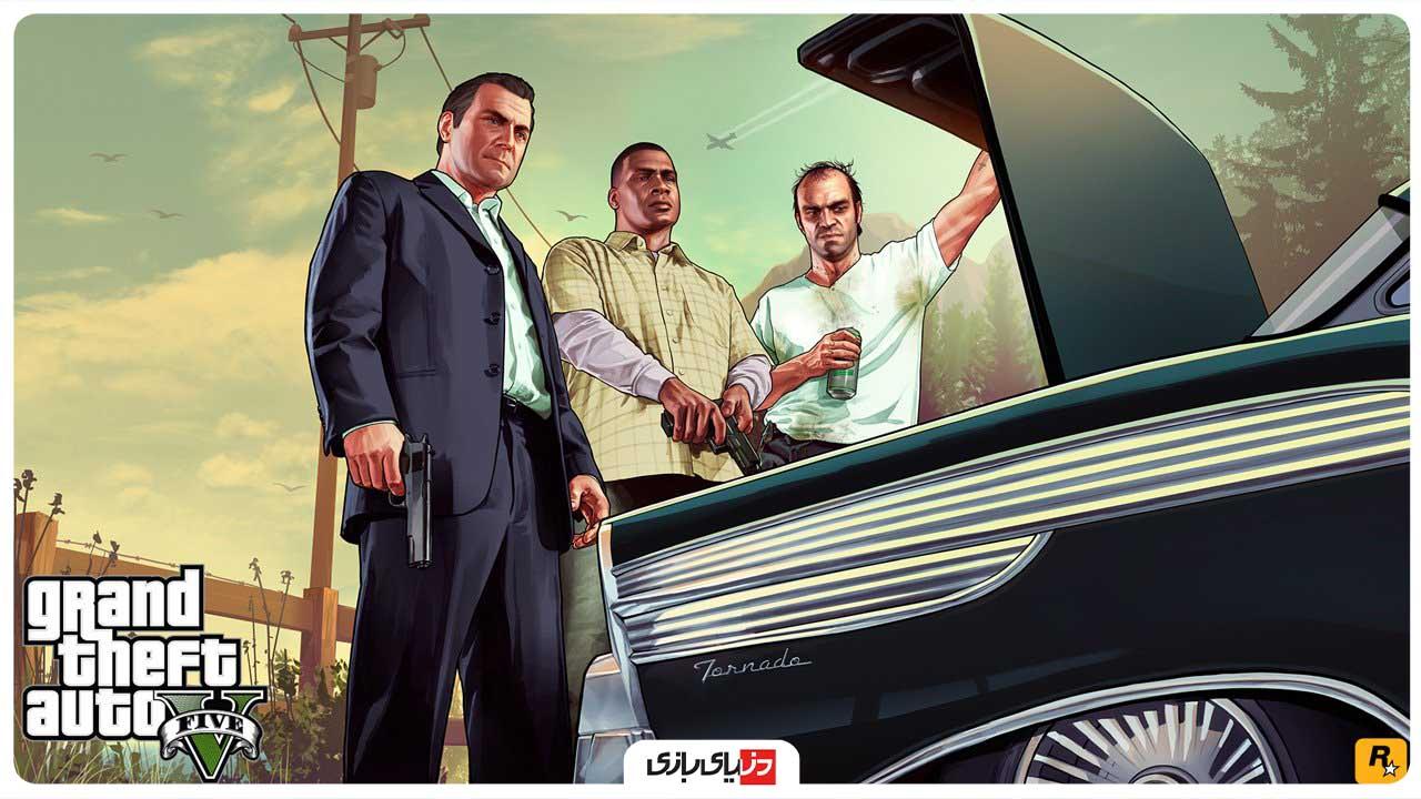 پایان GTA V
