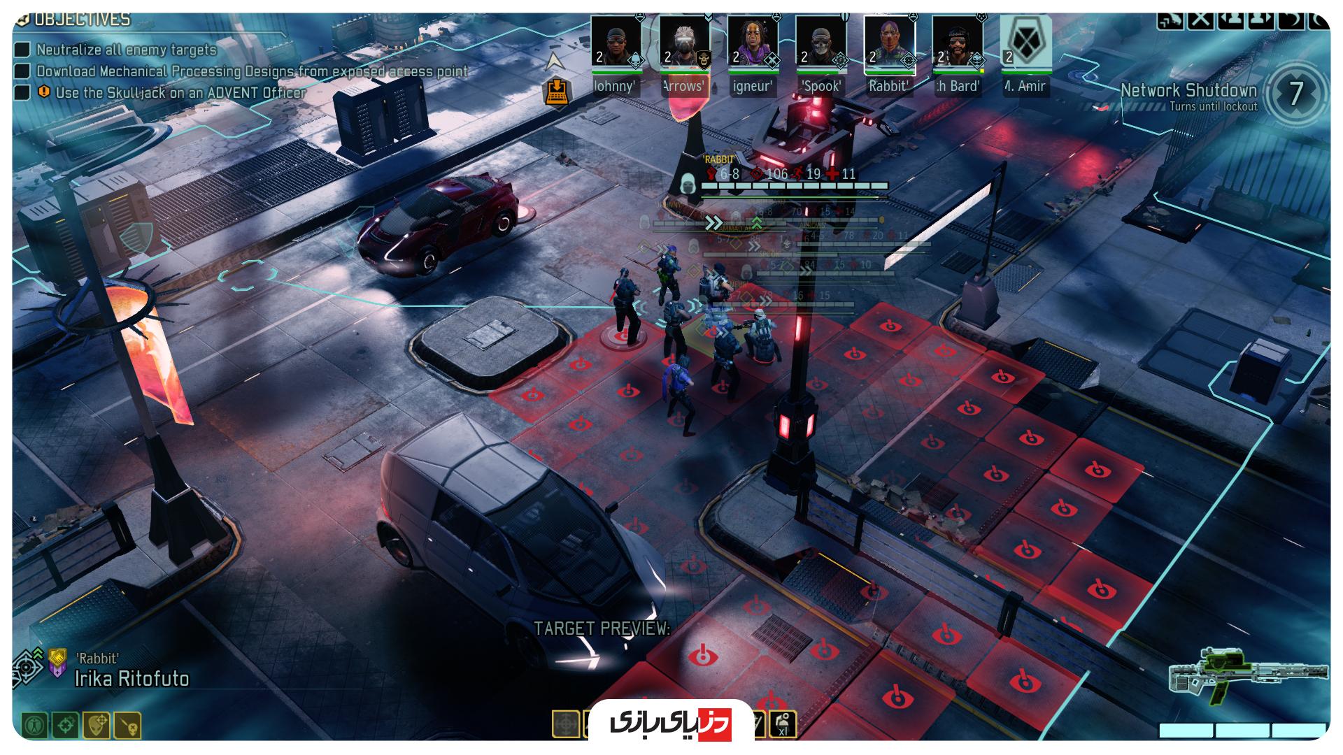 بازی استراتژیکی آنلاین XCOM 2