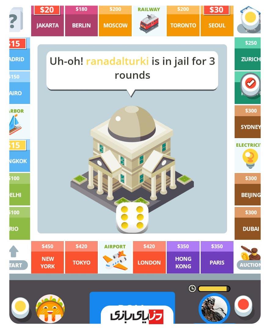 بازی های plato - بازی Bankroll