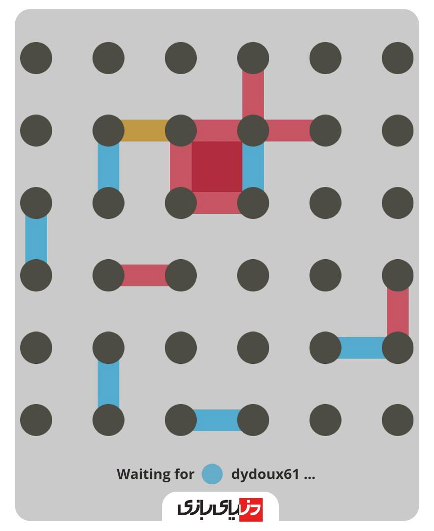 بازی های plato - بازی Dots & Boxes