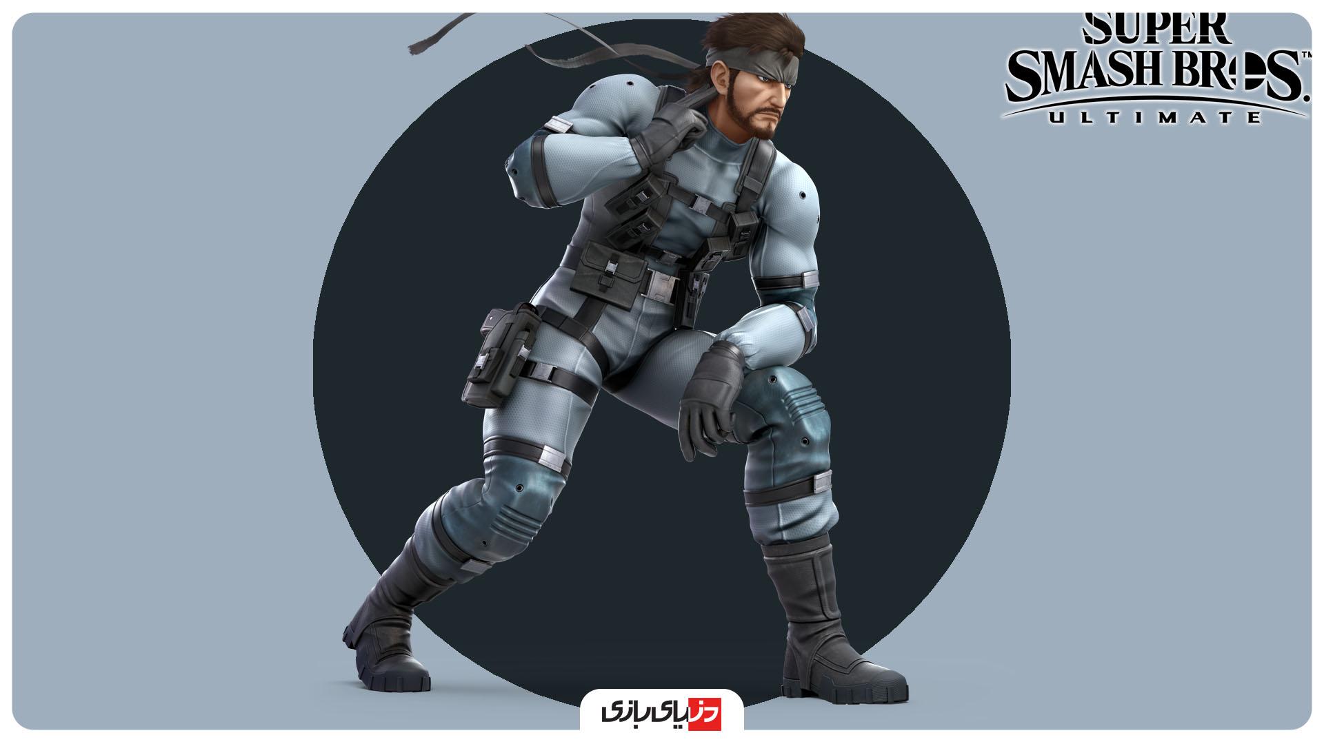 Solid Snake Super Smash Bros