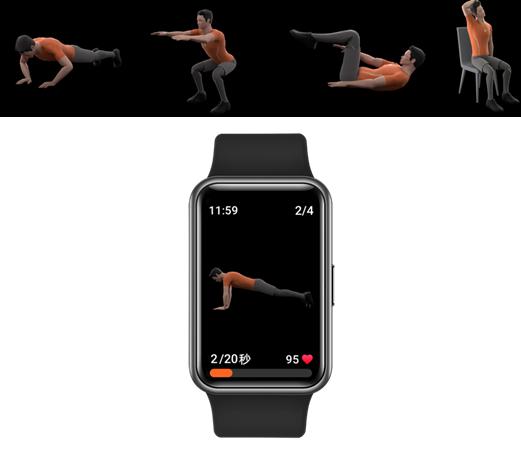هوآوی Watch Fit Elegant Edition