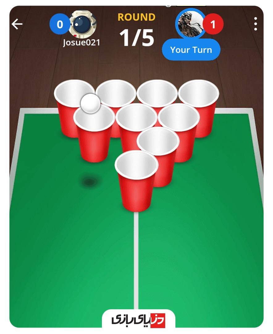 بازی های plato - بازی Cup Pong