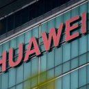 سرمایهگذاری 220 میلیون دلاری هوآوی