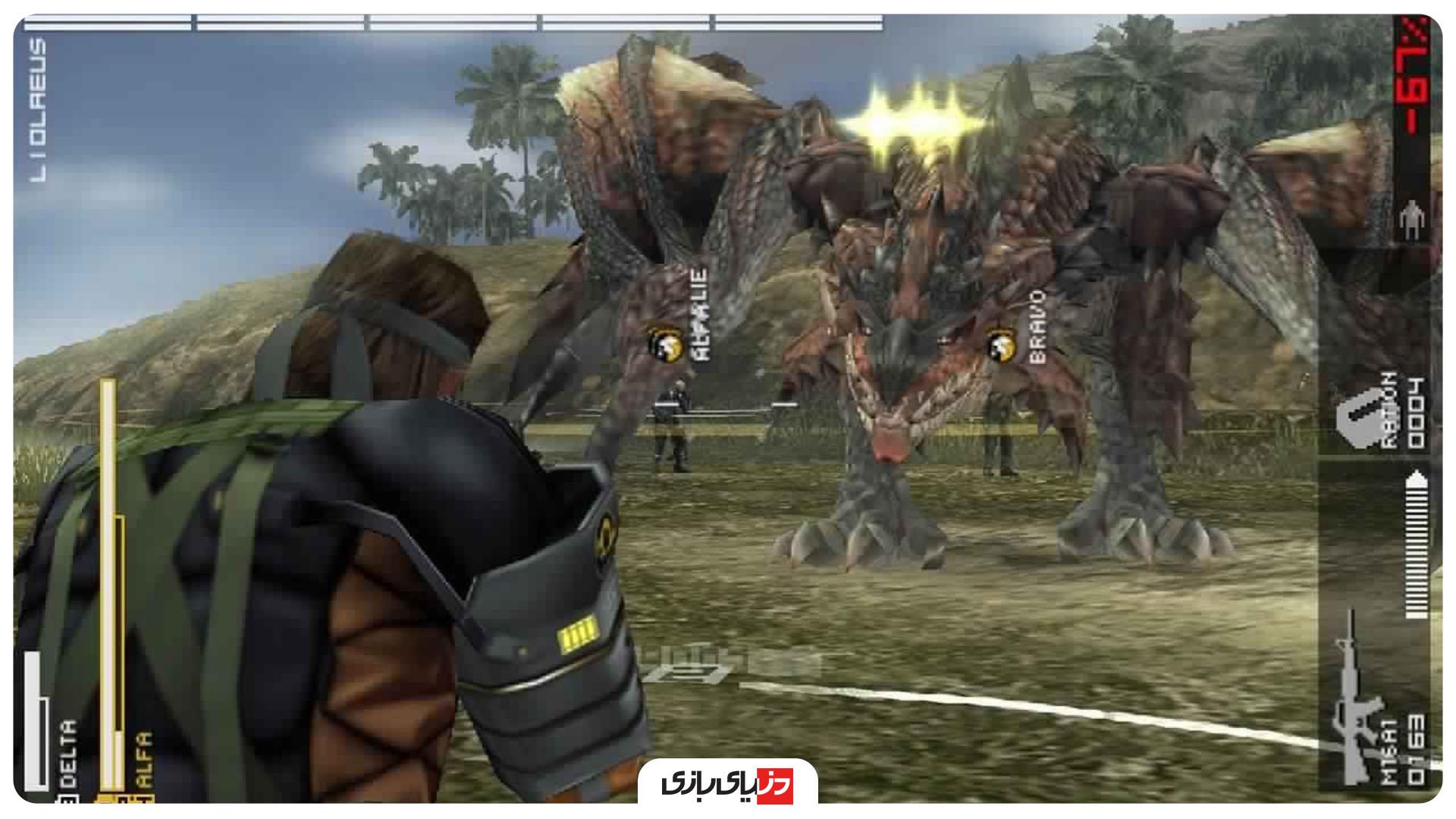 حقایق جالب سری Metal Gear Solid - Moster Hunter
