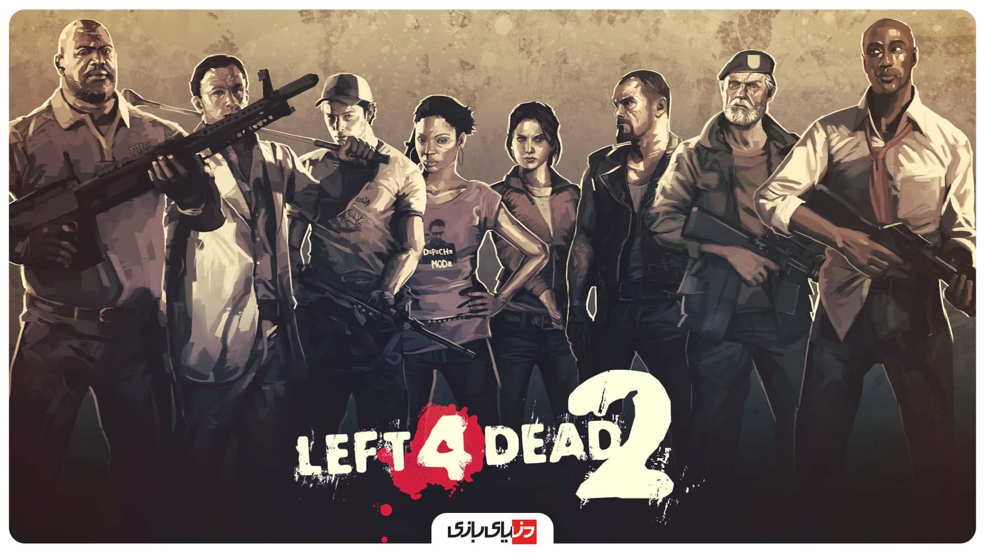 بهترین بازی ترسناک - Left for Dead 2 (L4D2)