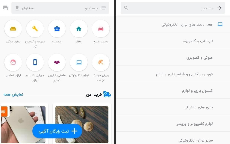 قابلیت App Multiplier هوآوی