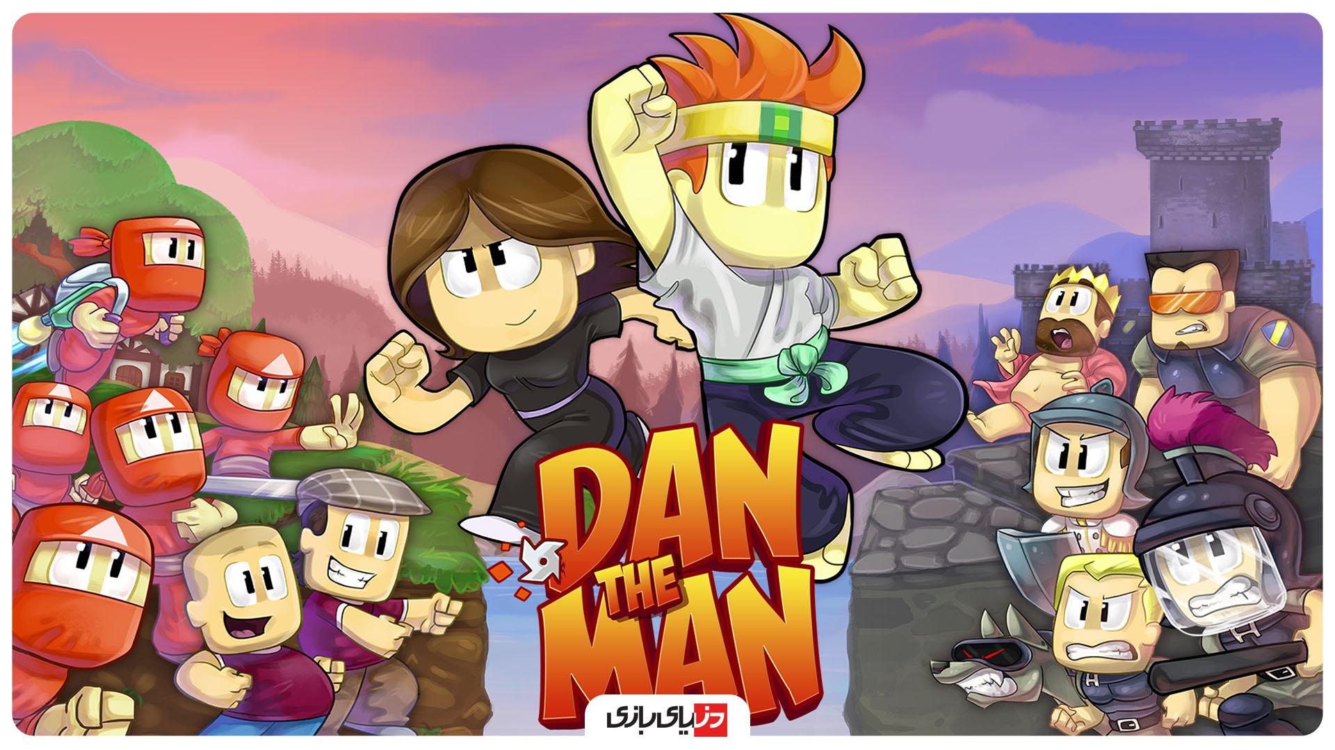 بازی Dan the man