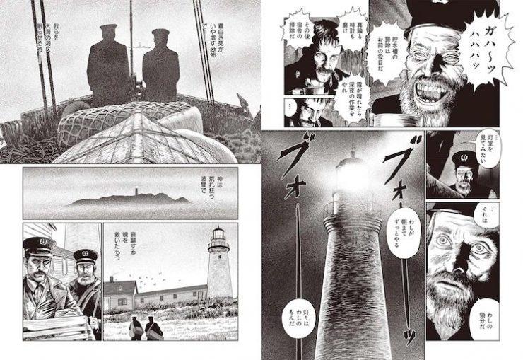 جونجی ایتو